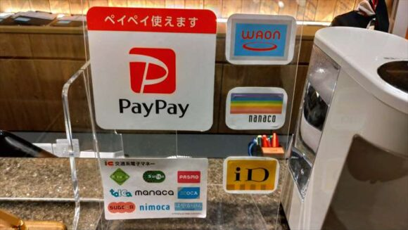 「ホテルウィングインターナショナル札幌すすきの」の支払い方法