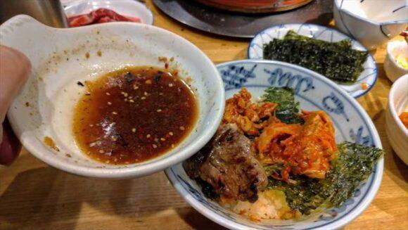 だるま(札幌ジンギスカン)〆の茶漬け