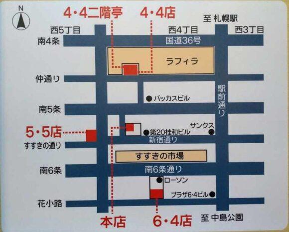 だるま(札幌ジンギスカン)の本店支店MAP