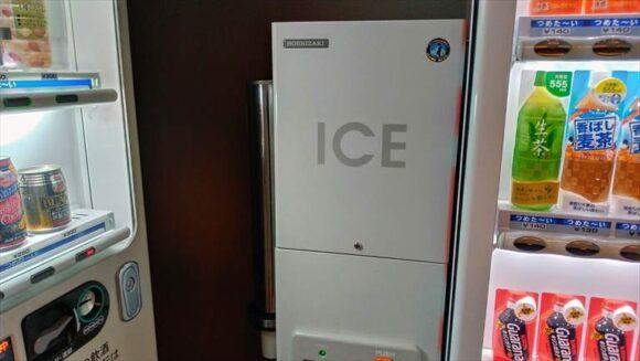 ANAホリディ・イン札幌すすきのの製氷機