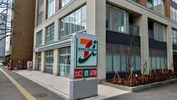 テンザホテル&スカイスパ・札幌セントラル斜め向かいのセブンイレブン