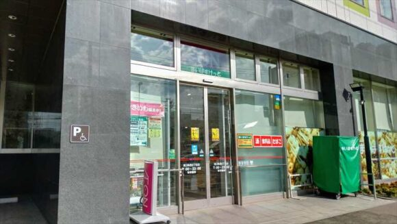 テンザホテル&スカイスパ・札幌セントラル新館1階のスーパー