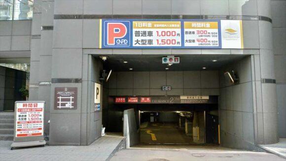 テンザホテル&スカイスパ・札幌セントラル駐車場
