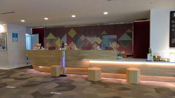 テンザホテル&スカイスパ・札幌セントラルのフロント