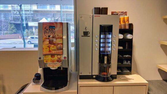 テンザホテル&スカイスパ・札幌セントラル1階のコーヒーマシーン
