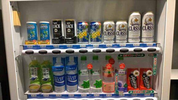 テンザホテル&スカイスパ・札幌セントラルの自動販売機