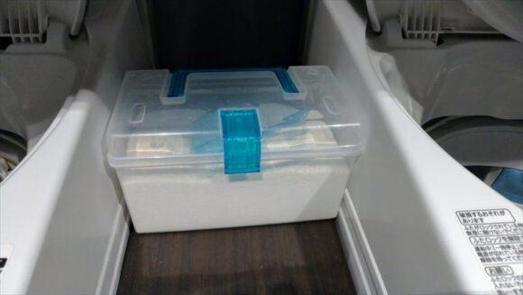 テンザホテル&スカイスパ・札幌セントラルの洗剤