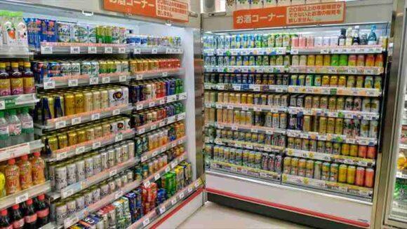 テンザホテル&スカイスパ・札幌セントラル1階スーパー