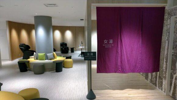 テンザホテル&スカイスパ・札幌セントラルのマッサージチェア