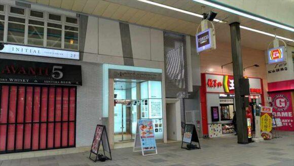 イニシャル(狸小路シメパフェ)の入り口
