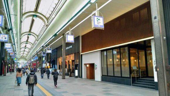 からくさホテル札幌の狸小路側入り口