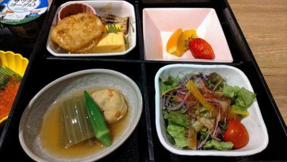 からくさホテル札幌の朝食ブッフェバイキング