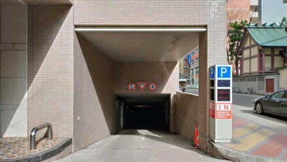 札幌ビューホテル大通公園の駐車場入り口