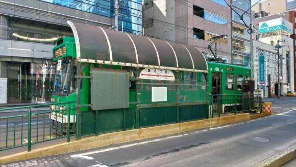 札幌ビューホテル大通公園近くの市電駅