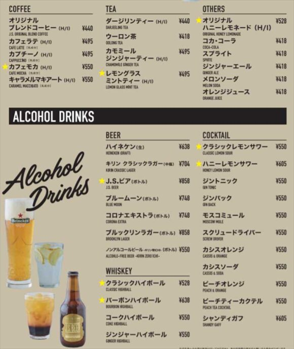 J.S. BURGERS CAFEのドリンク・輸入ビールメニュー