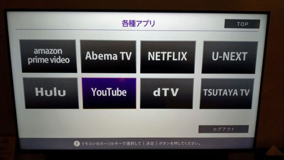 ソラリア西鉄ホテル札幌のダブルルーム