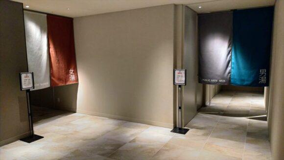 ソラリア西鉄ホテル札幌の大浴場(地下1階)