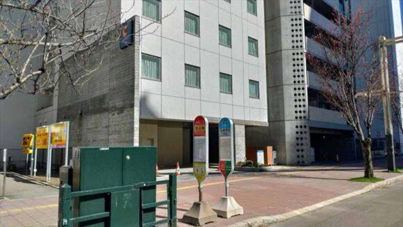 コンフォートホテル札幌すすきの前のバス停