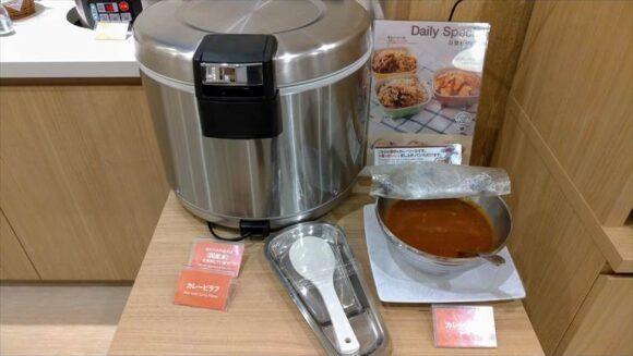 コンフォートホテル札幌すすきの無料朝食ブッフェバイキング