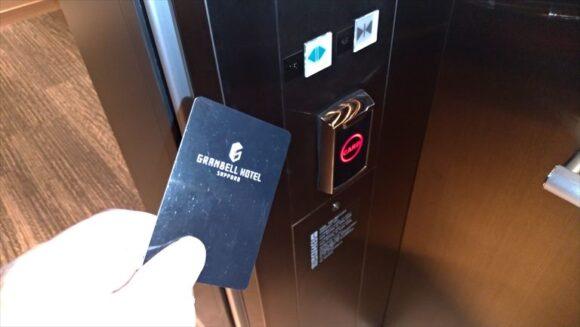札幌グランベルホテルのエレベーター