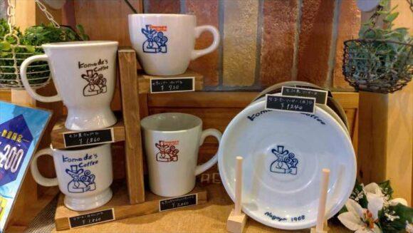 コメダ珈琲オリジナルマグカップ