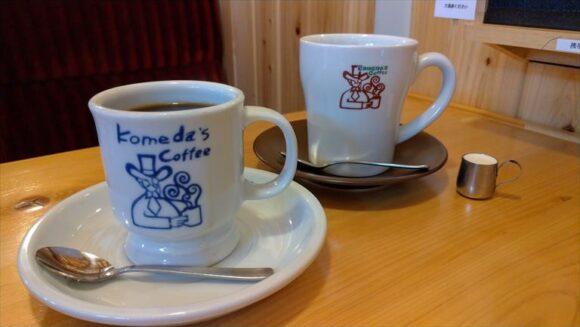 コメダ珈琲のブレンドコーヒー