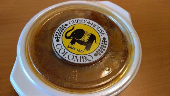 フードデリバリーサービスで注文したコロンボのハンバーグカレー