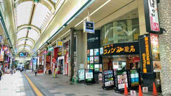 コメダ珈琲 狸小路2丁目店