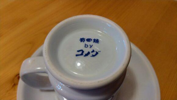 コメダ珈琲のカップは有田焼を使用