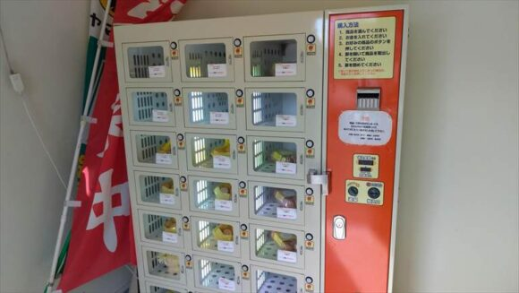 コッコテラスの無人卵販売機