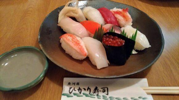 ひかり寿司の「市場寿司」