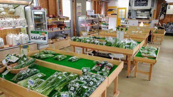 道の駅しんしのつの野菜直売所