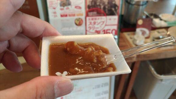 函館カレーEXPRESS 五稜郭タワー店の試食