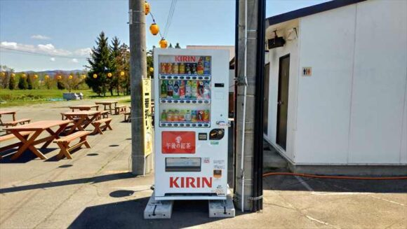 さくらキャンプ場の自動販売機