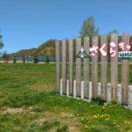 さくらキャンプ場(栗山町)