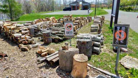 古山貯水池自然公園オートキャンプ場の無料薪割り体験