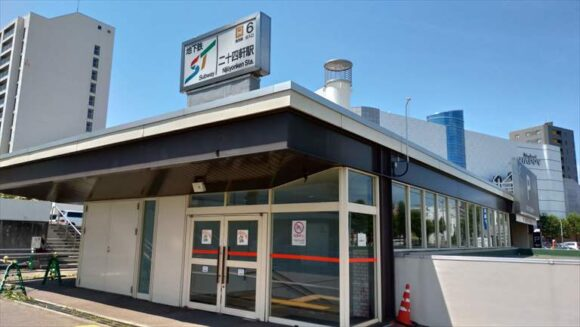「丼兵衛」最寄りの地下鉄東西線「二十四軒」駅