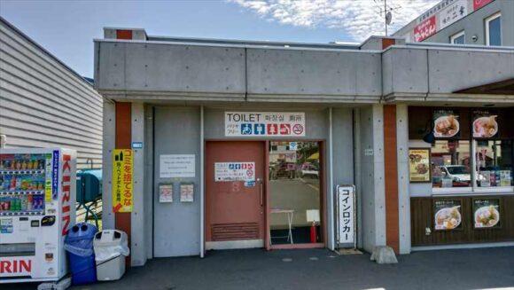 札幌場外市場食堂長屋のトイレ
