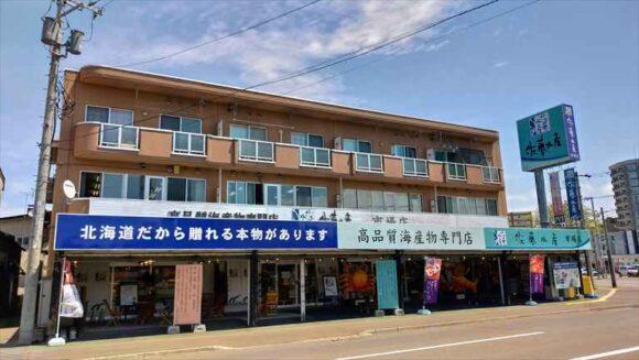 札幌場外市場おすすめ穴場④佐藤水産