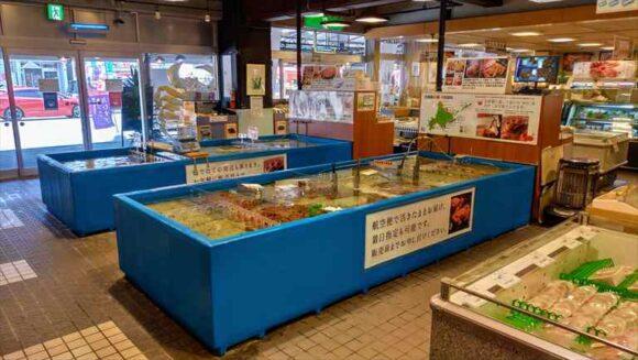 札幌場外市場の佐藤水産
