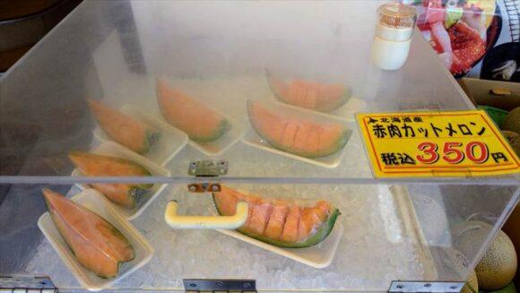 札幌場外市場のメロン