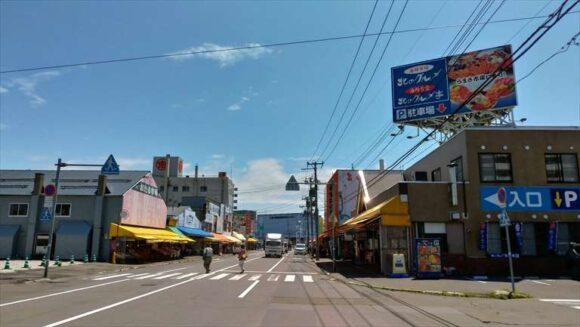札幌場外市場メインストリート