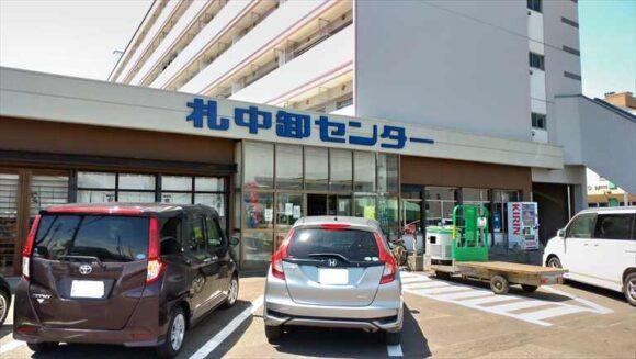 札中卸センターの駐車場