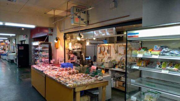 札中卸センターのお惣菜屋さん