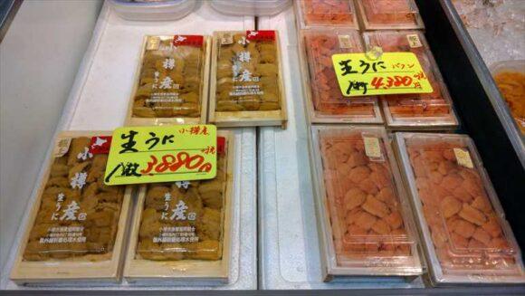 札幌場外市場の生うに