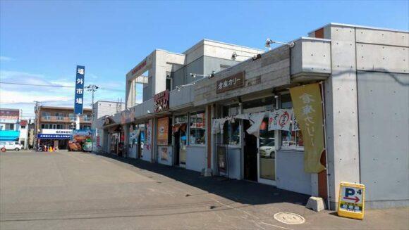 札幌場外市場食堂長屋