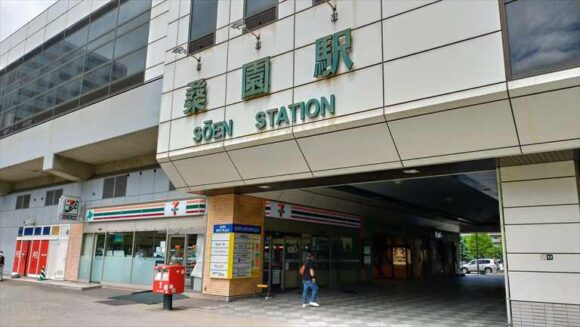 JR桑園駅から丼兵衛への行き方