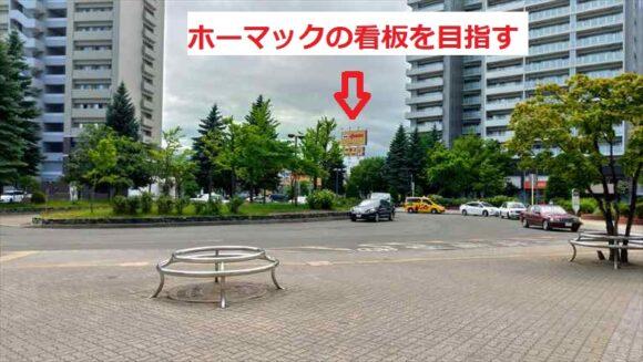 JR桑園駅から場外市場での行き方