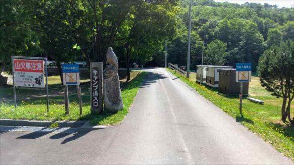 厚田キャンプ場の行き方アクセス
