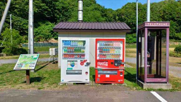 厚田キャンプ場のフリーサイトAの自動販売機